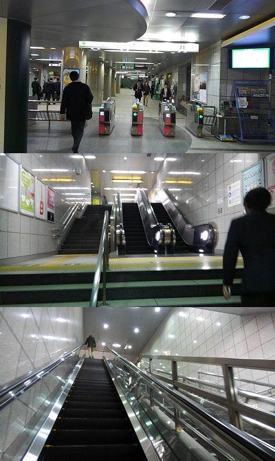 都営大江戸線94