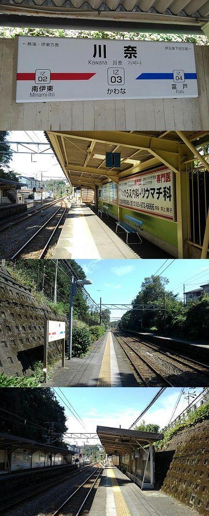 伊豆急行線a81
