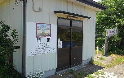 会津鉄道会津線b76