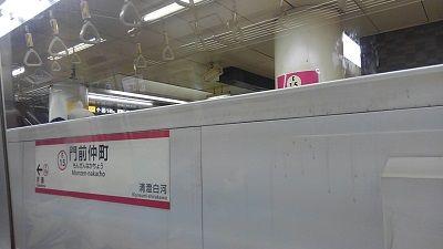 都営大江戸線28