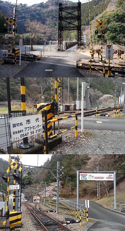 大井川鐵道井川線c12