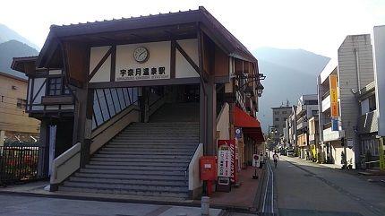 黒部渓谷鉄道01
