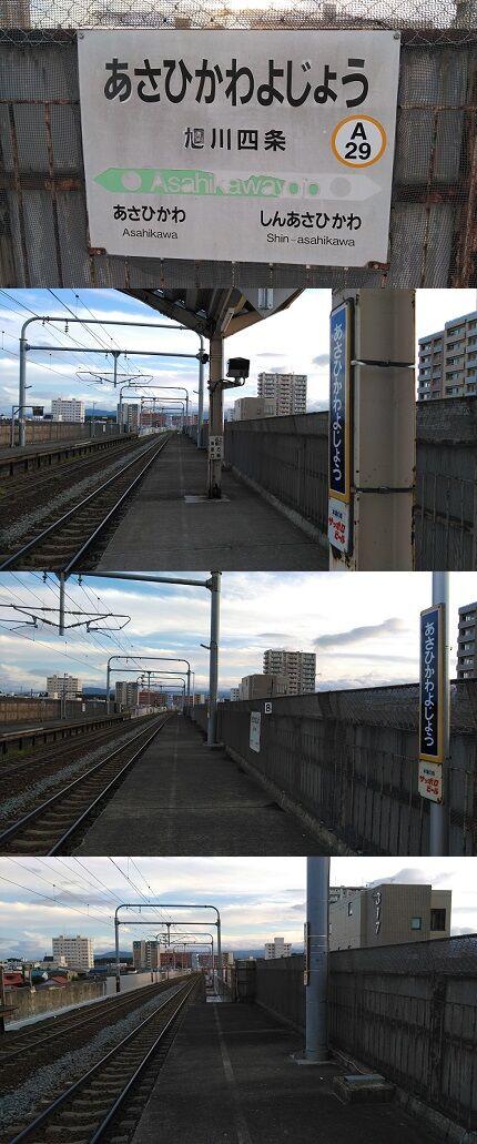 宗谷本線42
