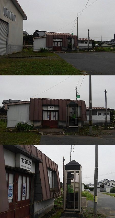 十和田観光電鉄20