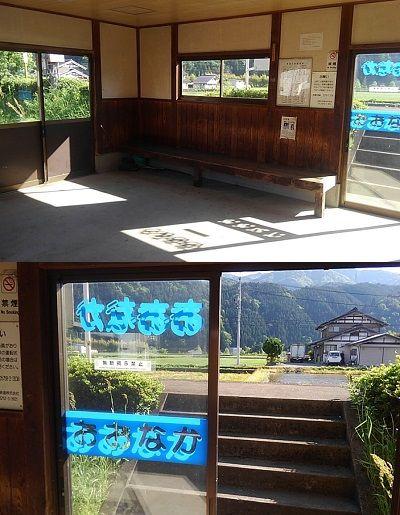 長良川鉄道b28