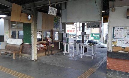 秩父鉄道f44