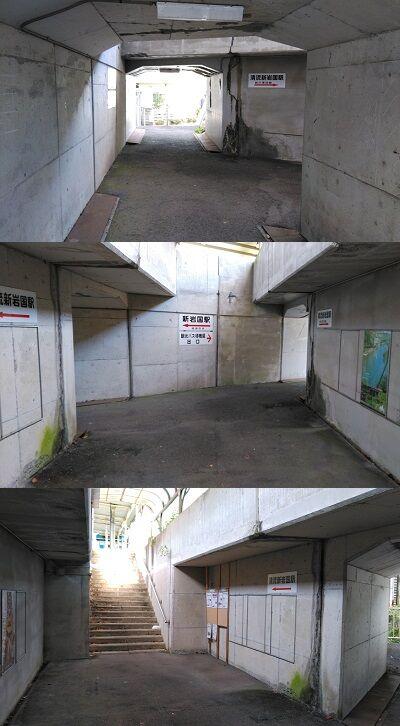 錦川鉄道74