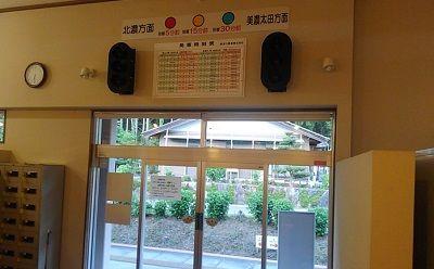 長良川鉄道a29