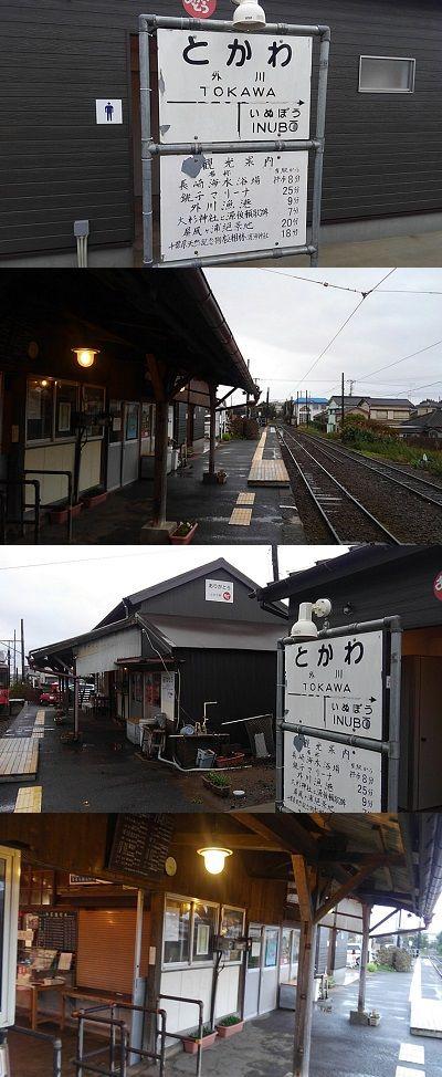 銚子電気鉄道46