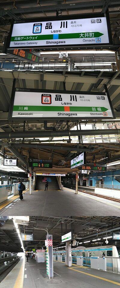 めぐるa04