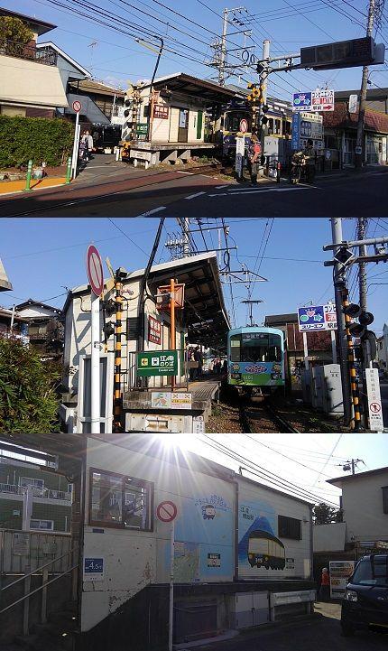 江ノ島電鉄27