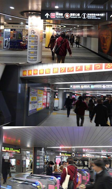 東急東横線02