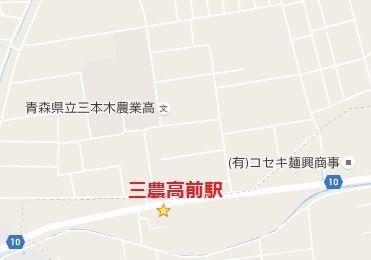 十和田観光電鉄26