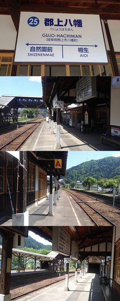 長良川鉄道a72