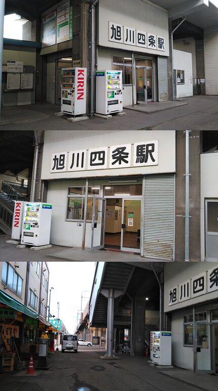 宗谷本線34