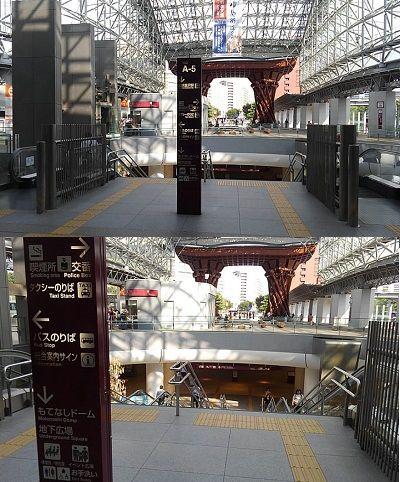 北陸鉄道浅野川線03