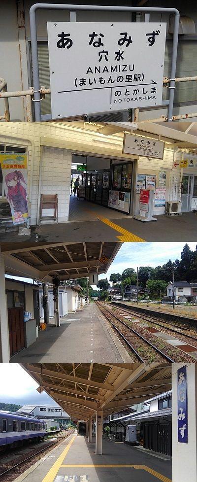 のと鉄道七尾線28