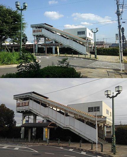 秩父鉄道f20