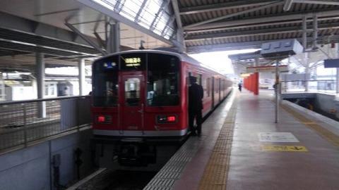 箱根登山鉄道00