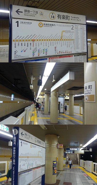 東京メトロ有楽町線a18