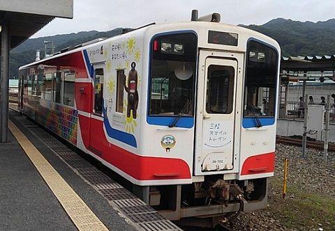 三陸鉄道南リアス線00