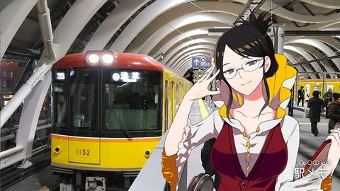 28_リオナ_列車02