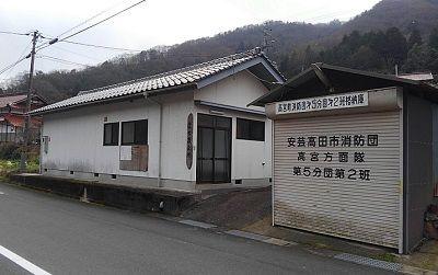 三江線63