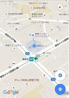 都営大江戸線92