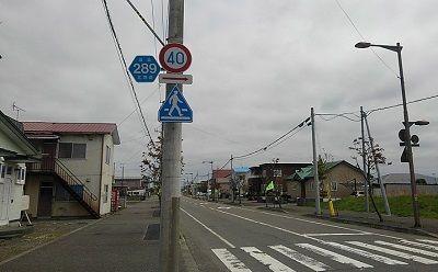 日高本線89