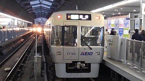 京王井の頭線00