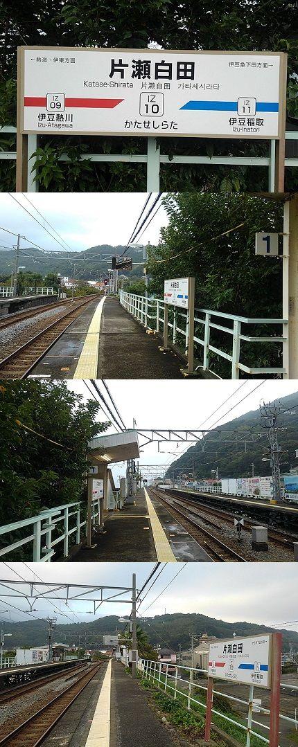 伊豆急行線a19