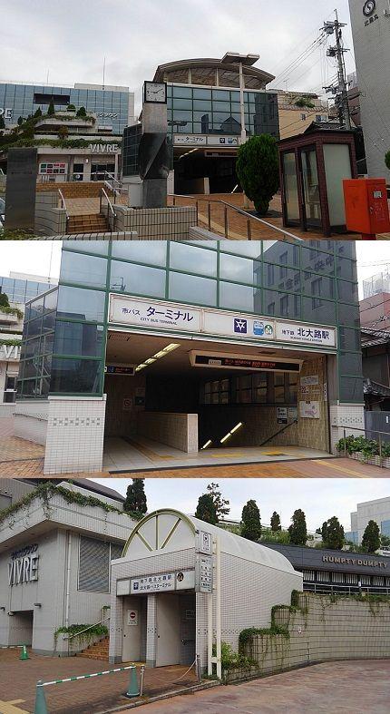 京都市営地下鉄烏丸線57