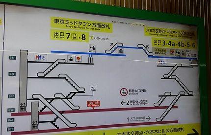 都営大江戸線98