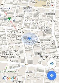 都営新宿線09