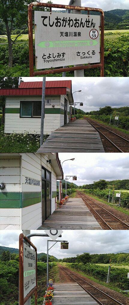 宗谷本線02_a53