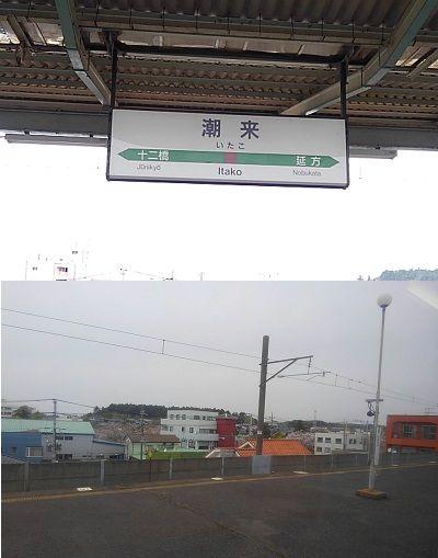 鹿島線23