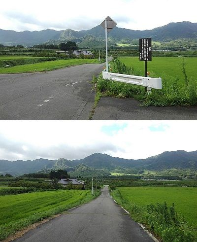 南阿蘇鉄道a37