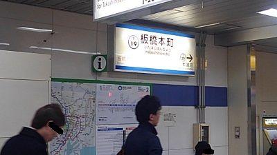 都営三田線23