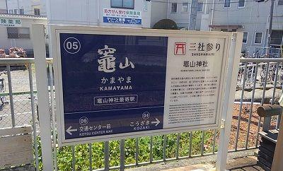 わかやま電鉄貴志川線19