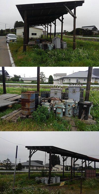 十和田観光電鉄17