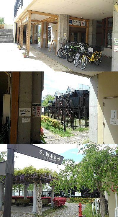 会津鉄道会津線98