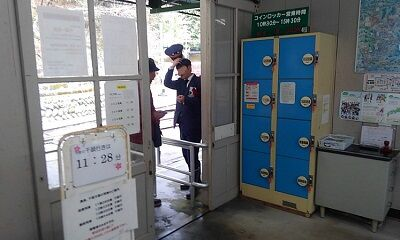 大井川鐵道井川線c89