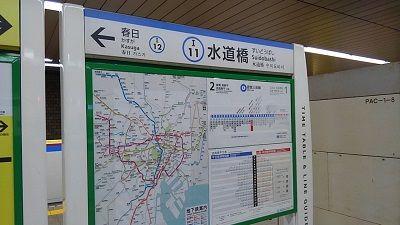 都営三田線42