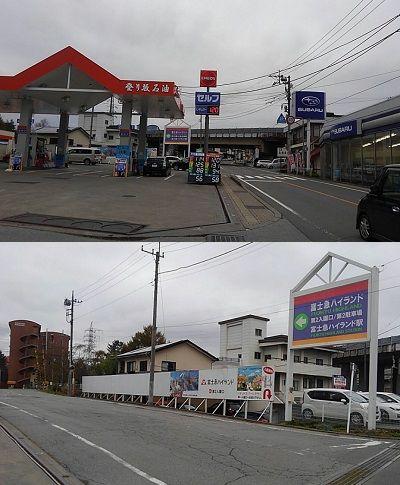 富士急90