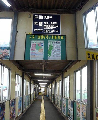 いさりび鉄道a49