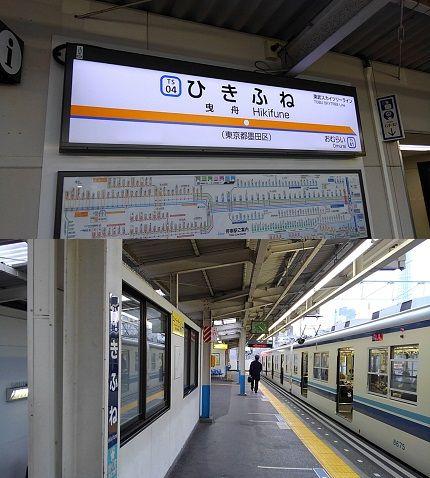 東武亀戸線04