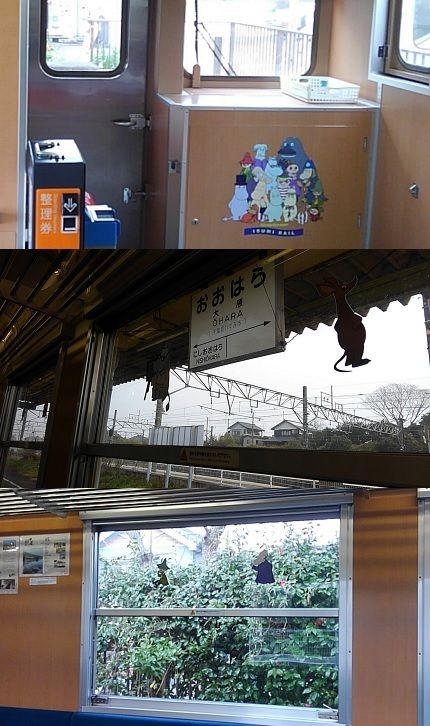 いすみ鉄道06