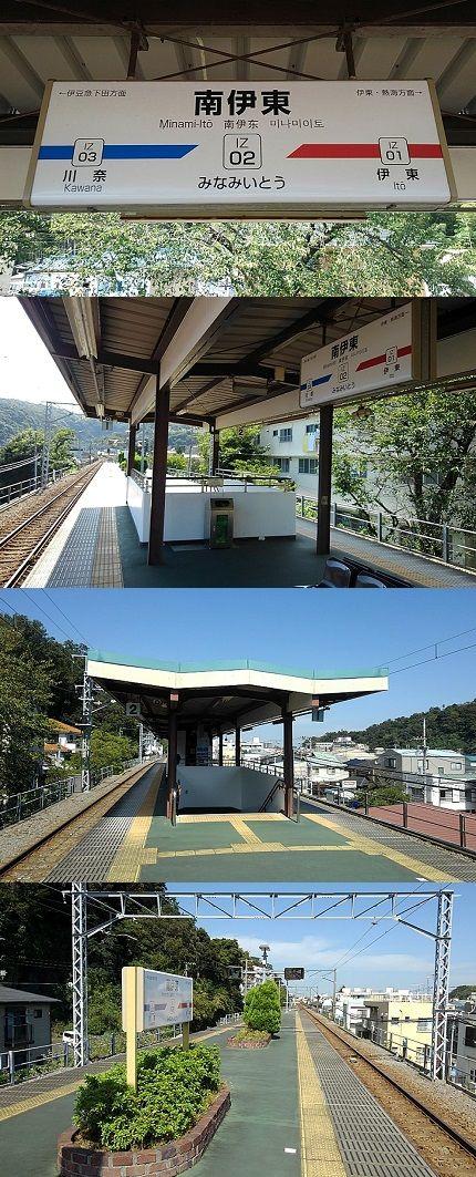 伊豆急行線a66