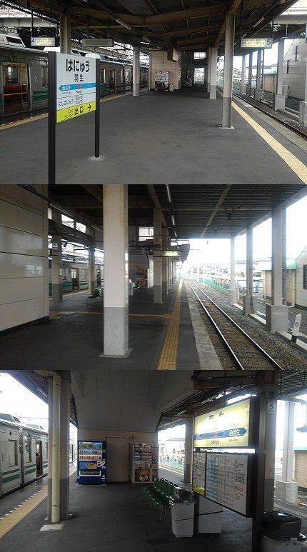 秩父鉄道e91