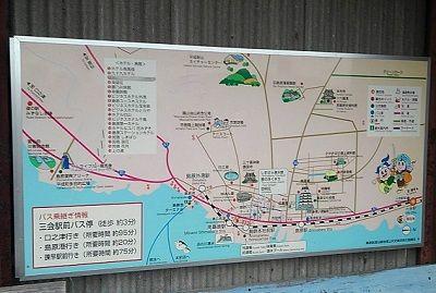 島原鉄道b69